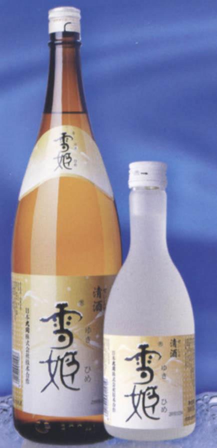 东莞利兆食品商行 经营着日本食品 台湾食品 韩国食品及日...